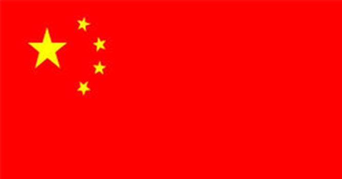 Bandeira do país China