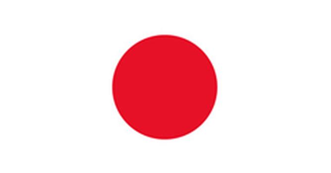 Bandeira do país Japão